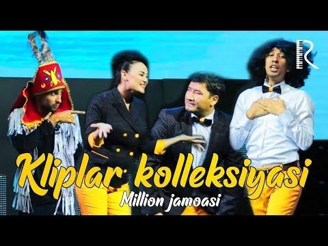 Million Jamoasi - Kliplar Kolleksiyasi   Миллион жамоаси - Клиплар коллекцияси