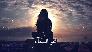 Ahlam song | Emy Hetari | أغنية أحلام