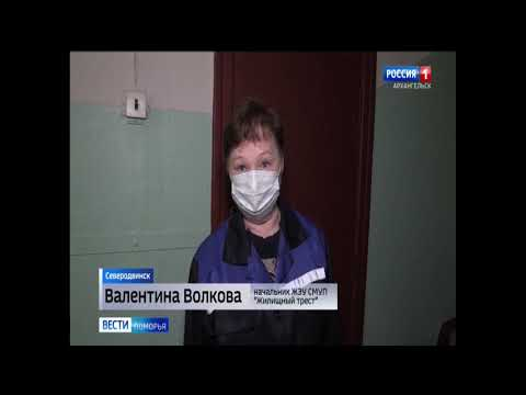 В Северодвинске с 30 мая вводится обязательный масочный режим