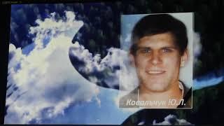 Дочь мелитопольского летчика сняла фильм в память об отце