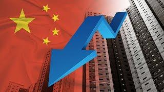 중국 부동산 재앙 터지는가? 한국은 어떻게 될 것인가?…