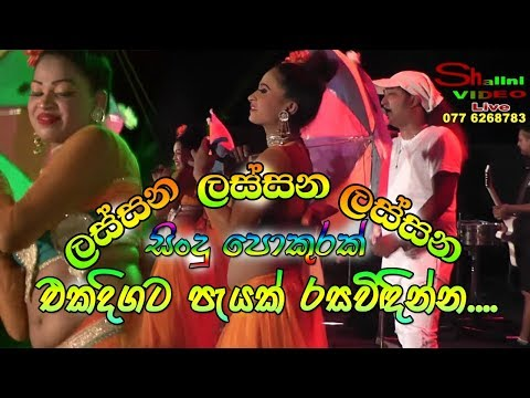 Best Sinhala New Songs Collection | Nonstop (February | Episode 04) Sinhala New Song 2019