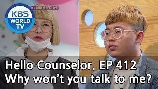 My son shut me out. [Hello Counselor/ENG, THA/2019.05.13]