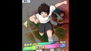Captain Tsubasa Zero Nitta Hayabusa Shot EX⚽️