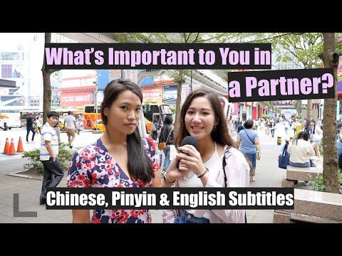 【Street Mandarin】Ep.6 My Ideal Partner (Chinese, Pinyin and English Subtitles)【街頭華語】第六集:我的理想伴侶