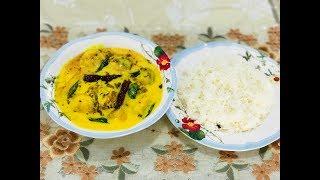 Traditional Up Wali Kadi | Kadhi Pakoda Recipe | Dahi ki Kadhi Made By Seema Shaikh
