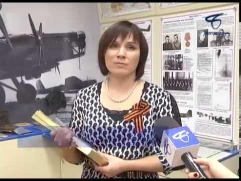 В 13-й школе Белгорода открыли обновлённый музей