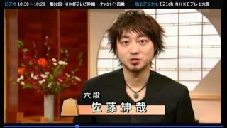 (将棋) 佐藤紳哉のヅラインタビュー thumbnail