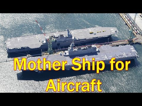 Japan's Ruling LDP Party Wants Aircraft Carrier 'Mother Ship'