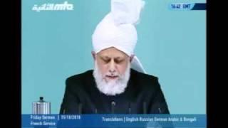 Проповедь Хазрата Мирзы Масрура Ахмада (15-10-10) часть 6