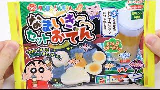 Shinchan DIY Candy Oden & Fake Beer Namaiki Cheeky Set
