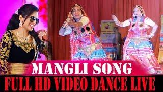 MANGLI LATEST SONG    SUPER VIDEO LIVE PERFAMENCE    RTV BANJARA