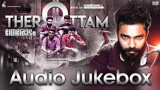 Therottam Audio Jukebox | Pradeesh Unnikrishnan | Latheef Mullassery