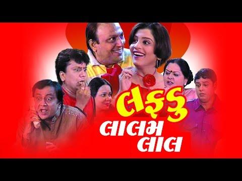 Lafdu Lalam Lal  Gujarati Natak Comedy Full 2015  Hemant Jha Kaushal Shah