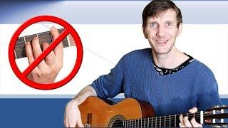 Шедевральная мелодия на Гитаре (БЕЗ АККОРДОВ)