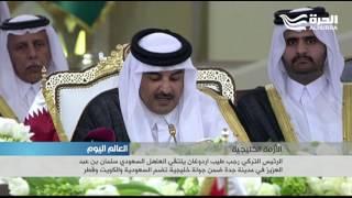 إردوغان يلتقي العاهل السعودي في جدة... بعد دعوة أمير قطر الى حوار مشروط مع السعودية