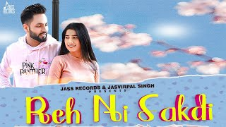Reh Ni Sakdi| (Full HD) | Johar Ft.Shweta Guleria | New Punjabi Songs 2019 | Jass Records