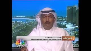 برنامج النفط والطاقة / الكويت تتجه نحو خصخصة قطاع الخدمات النفطية