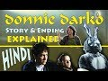 DONNIE DARKO Movie Explained in Hindi