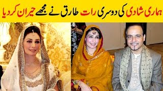 Memorable Moments Of Reema Khan With Husband Dr Tariq Shahab On Wedding Day!