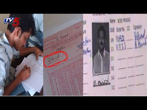 Another candidate writes exam for TDP MLA Bode Prasad : TV5 News