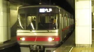 名鉄5000系5001F名鉄名古屋駅到着※警笛あり