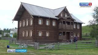 Кенозерский национальный парк готовит к открытию выставку «6 0 в пользу Кенозера