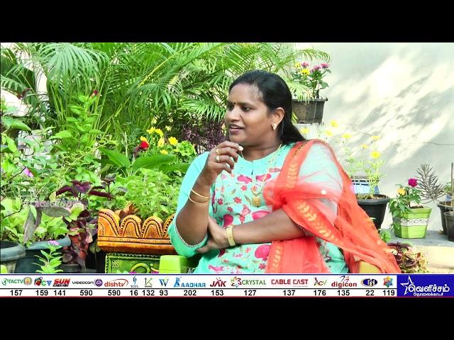 En Veetu Thottathil - Epi - 225 | Terrace-and-Roof Gardening | Videos | Velicham Tv Entertainment
