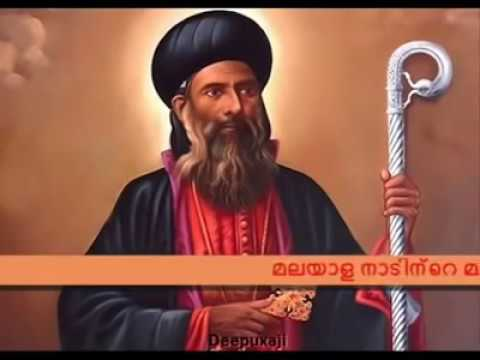 Parumala Thirumeni Malayalam Christian Devotional Songs