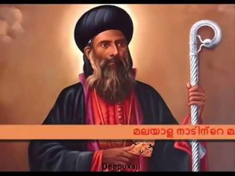 Parumala Thirumeni Malayalam Christian Devotional Songs