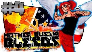 Mother Russia Bleeds (Матушка Россия Истекает Кровью) - Чуть не раздавил поезд!