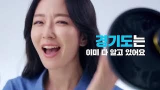 박선영 - 경기도일자리재단 청년면접수당 경기도가합니다편…