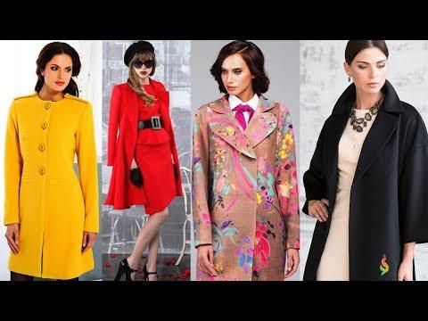 Модное весеннее пальто 2018 фото 💎 Стильные женские пальто на весну Актуальные фасоны и тенденции