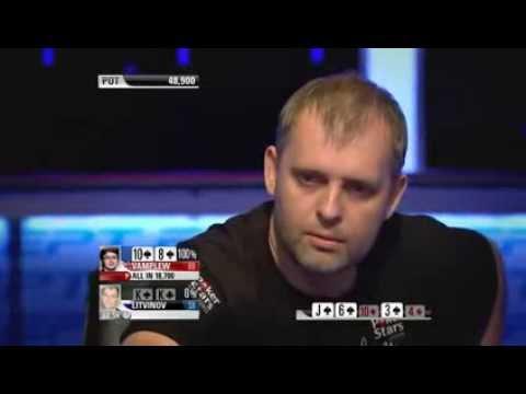Игра русский покер