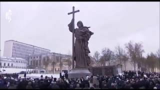 Orthodox Patriarch Cyril consecrates Monument to St. Prince Vladimir the Apostle, Moscow