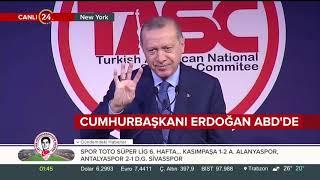 Başkan Erdoğan New York'ta ABD'de yaşayan Türklere ve Amerikalı Müslümanlara hitap etti