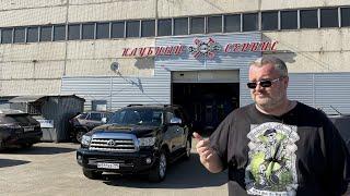 Toyota - Сколько стоит содержать Легенду?!