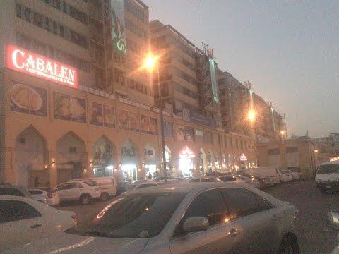 BUHAY ABROAD RIYADH SAUDI ARABIA