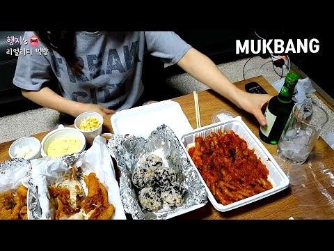 리얼먹방:) 방구석에서 에어컨틀고 매운닭발에 소주한잔ㅣSPICY CHICKEN FEETㅣ辛いタッパル&焼酒ㅣMUKBANG//EATING SHOW