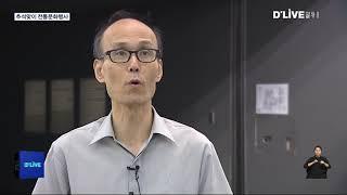 [공통] 추석 연휴 도심 속 전통문화행사 '풍성'