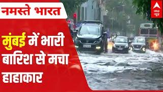 Heavy rainfall in Mumbai, orange alert issued