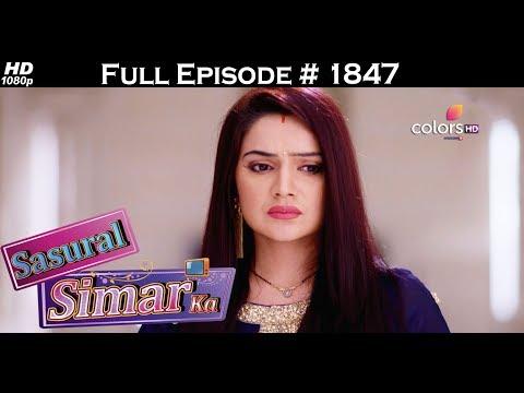 Sasural Simar Ka - 1st June 2017 - ससुराल सिमर का - Full Episode (HD)