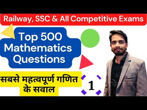 Mathematics lecture series 500 questions for competitive exam ssc cgl multitasking patwari,ntpc(1)