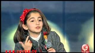 Deema Bashar