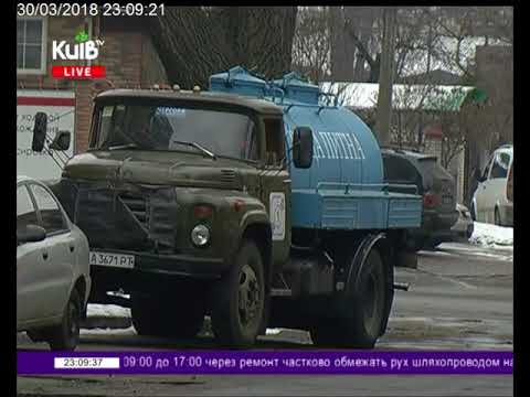 Телеканал Київ: 30.03.18 Столичні телевізійні новини 23.00