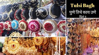 PUNE Street Shopping Market | Tulsi bagh | The Crazy Queen |