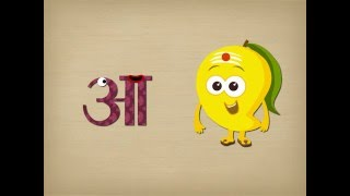 learn hindi for kids children s hindi alphabets learn aa with agyakari aam