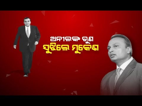 Mukesh Ambani Clears Brother Anil Ambani's Due of Rs.453 Crore