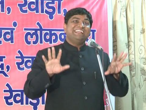Haryanavi hasyakavi PK  mast Rewari kavisammelan