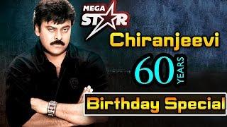 Megastar Chiranjeevi     60 Years Birthday Special A.V    Shalimarcinema